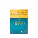 ainsi_etait_muhammad_le_messager