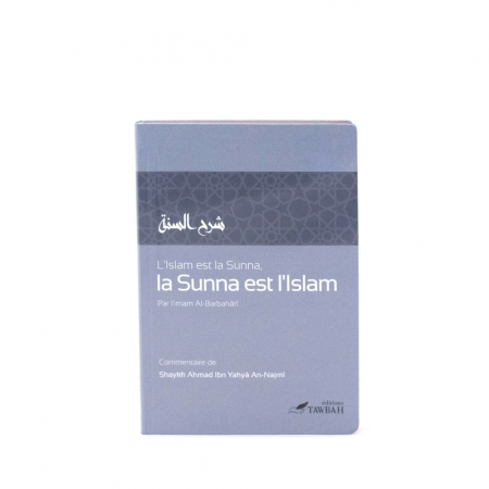 L'Islam est la Sunnah, et la Sunnah est l'Islam
