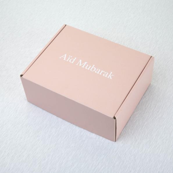 Coffret aid mubarak